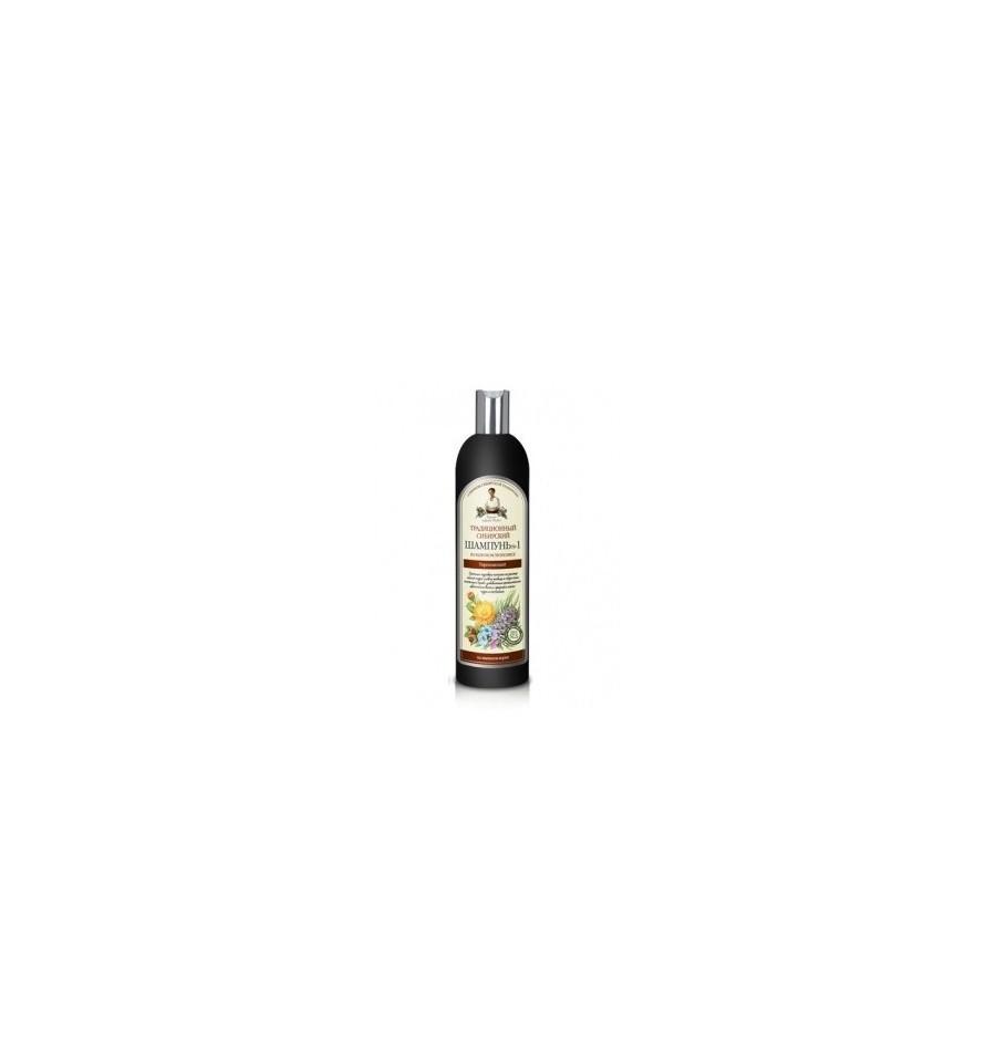 Receptury Babuszki Agafii, Syberyjski szampon na cedrowym propolisie nr 1, 600 ml