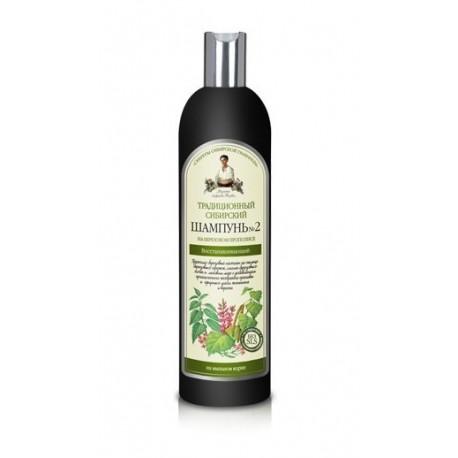 Receptury Babuszki Agafii, Syberyjski szampon na brzozowym propolisie nr 2, 600 ml