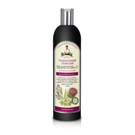 Receptury Babuszki Agafii, Syberyjski szampon na łopianowym propolisie nr 3, 600 ml
