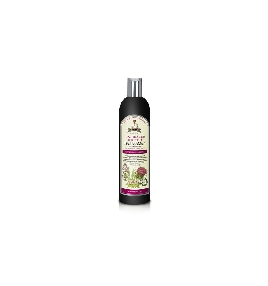 Receptury Babuszki Agafii, Syberyjski balsam do włosów na łopianowym propolisie nr 3, 600 ml