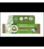 Receptury Babuszki Agafii, Organiczna pasta do zębów cedrowa, 75 ml