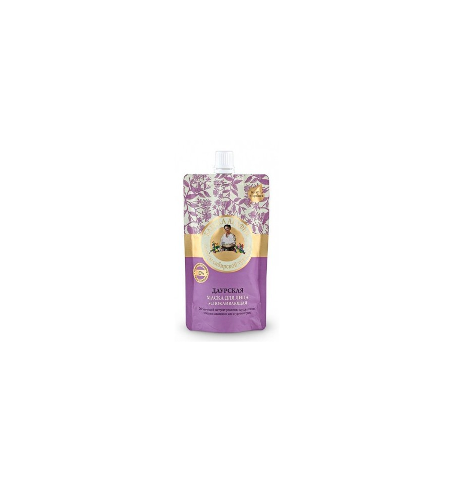 Bania Agafii, Maska do twarzy dahurska, relaksująca, 100 ml