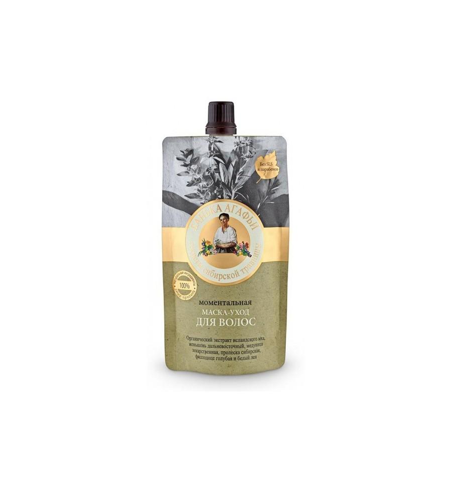 Bania Agafii, Maska do włosów pielęgnująca, błyskawiczna, 100 ml