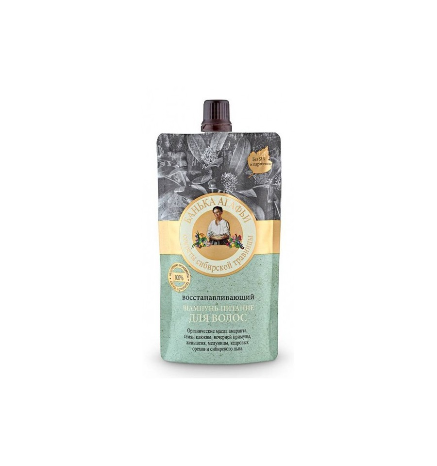 Bania Agafii, Szampon regenerujący, Odżywienie, 100 ml