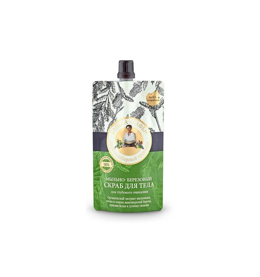 Bania Agafii, Mydlano-brzozowy scrub do ciała, 100 ml