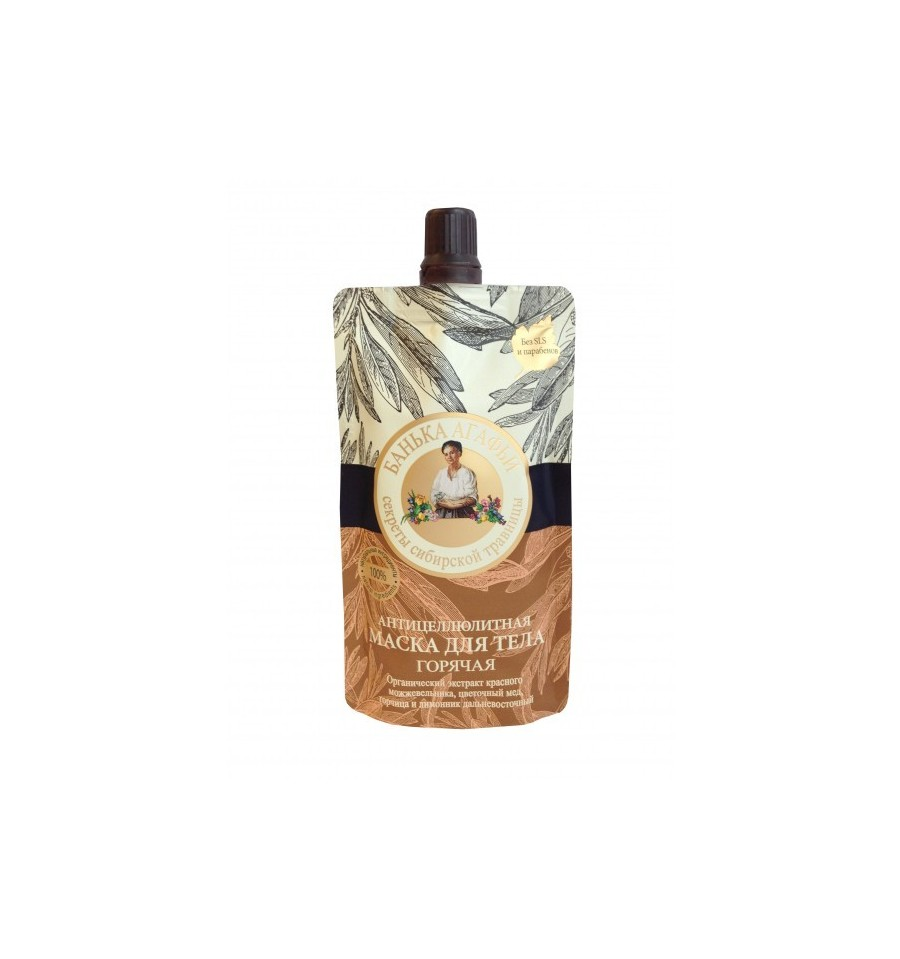 Bania Agafii, Gorąca maska antycellulitowa do ciała, 100 ml