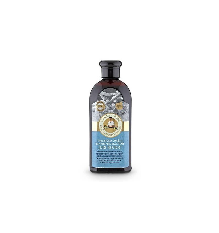 Bania Agafii, Szampon do włosów, Czarna kąpiel Agafii, 350 ml