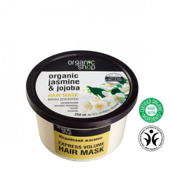Organic Shop, Maska do włosów Organic Jasmine & Jojoba, 250 ml
