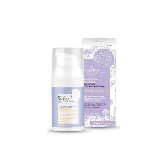 Natura Siberica, Serum do twarzy Ochrona i odżywienie, dla skóry wrażliwej, 30 ml
