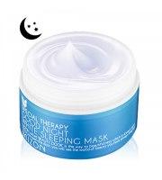 Mizon, Wybielająca maska na noc, Good Night White Sleeping Mask, 80 ml