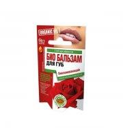 Fitokosmetik, Organic Oil, Organiczny balsam do ust – Odmładzający, 10 g