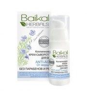 Baikal Herbals, Kolagenowe Serum Pod Oczy Przeciwzmarszczkowe, 15 ml