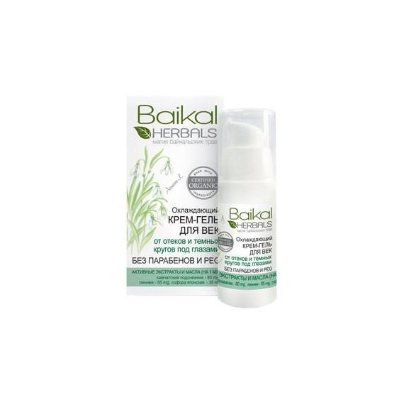 Baikal Herbals, Chłodzący Żel Pod Oczy, 15 ml