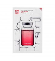 Holika Holika, Skin Rescue Mask Sheet - Collagen, 20 ml