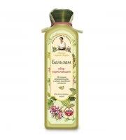 Receptury Babuszki Agafii, Balsam Agafii - Wzmacniający - Dla Wszystkich Rodzajów Włosów, 350 ml