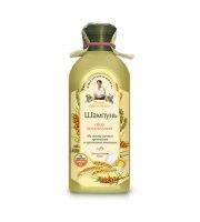 Receptury Babuszki Agafii, Recepty Babci Agafii - Szampon Piwny - Dla Mężczyzn, 350 ml