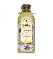 Receptury Babuszki Agafii, Balsam Agafii - szampon dla wszystkich typów włosów - objętość i zdrowy wygląd, 350 ml