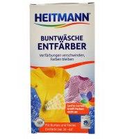 Heitmann, Odbarwiacz do tkanin kolorowych, 150 ml